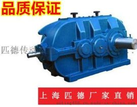 ZQ650减速机供应上海减速机ZQ650圆柱齿轮减速器