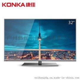 KONKA/康佳 LED32E330C 平板电视