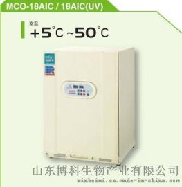三洋二氧化碳(CO2)培养箱MCO-18AIC(uv)