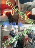 云安县哪里卖35KW高频钎焊机 车刀焊接设备
