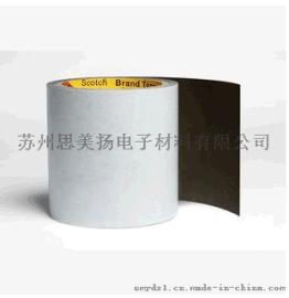 供应**3m9764双面导电胶带 3m导电双面胶