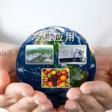有源RFID冷庫保鮮庫智慧化系統方案