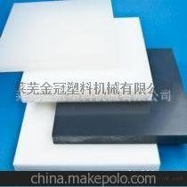 供应金冠500-800mm金冠  聚乙烯板材挤出机模具