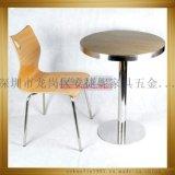 佛山家具工厂直销简约现代酒吧升降吧椅餐桌家具各种款式任意选购