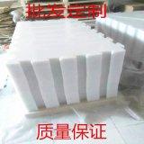 厂家直营仿真冰溜冰场地板 白色pe耐磨塑料板
