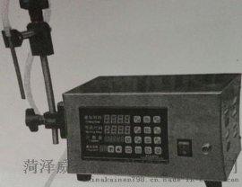LT130 自动定量液体灌装机