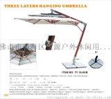 戶外遮陽傘,太陽能多功能太陽傘,沙灘傘,