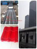 宝钢绯红仿古琉璃瓦828型,彩钢屋脊瓦,滴水