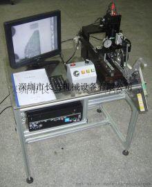 厂家供应CM88飞达校正仪(仿原厂结构)