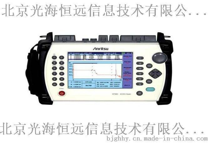 日本安立光时域反射仪MT9082A6