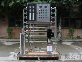 2T/H全不锈钢纯净水设备   纯水设备