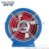 風機廠家直銷 防腐 防爆 T35 低噪聲 通風機 軸流風機