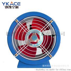 风机厂家直销 防腐 防爆 T35 低噪声 通风机 轴流风机