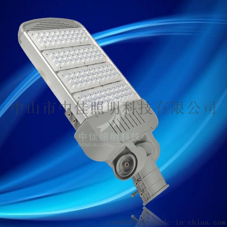 户外led路灯120W可调模组路灯头
