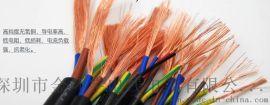 金环宇电缆YJV 3X95mm2国标护套电缆 金环宇电线电缆规格
