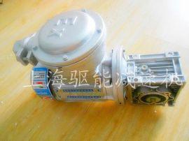 RV25蜗轮蜗杆减速器 RV25减速器