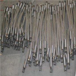 厂家批发不锈钢金属软管 波纹管  法兰连接