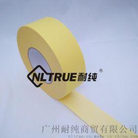 无纺布胶带/不织布贴膜/不织布胶带 不织布帖膜胶带