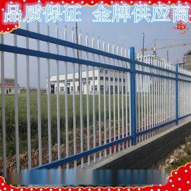 小区别墅蓝色白色院墙围栏 锌钢护栏 装饰护栏 安平厂家生产
