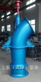 北方500ZLB-4轴流泵厂家
