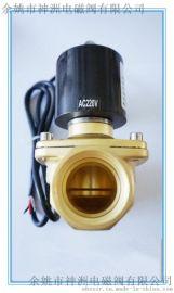 供应SZDF-32防水电磁阀 DN32水下喷泉电磁阀 室外防水型水阀