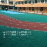 深圳丙烯酸籃球場廠家東莞籃球場施工定做價格