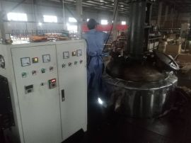 供应河北-邢台化工原料不锈钢反应釜加热节电设备 化工设备环保节能电磁加热器