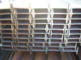 國產歐標工字鋼常用規格材料 國產歐標工字鋼執行標準