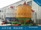铁岭市小型单仓粮食烘干机 移动式水稻烘干机