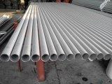 不鏽鋼焊管 316L不鏽鋼焊管價格