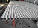 不锈钢焊管 316L不锈钢焊管价格