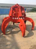 生产销售起重机抓斗|DYZ0510型电动液压抓斗|多瓣抓斗|抓取矿石、生铁、废钢、垃圾物等大块物料|装卸工具|亚重