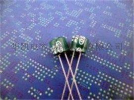 矮胖型长寿命电解电容,耐高温焊针型电容厂家