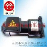 台湾億大机械进口億大齿轮减速机FM22  台湾億大减速机价格