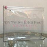 透明护肤品化妆饰品EVA透明拉链包装袋服装包装袋定制