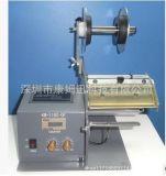 专业生产厂家批发供应KM-118C-OF光纤感应标签剥离机