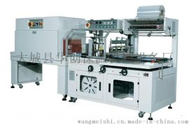 热收缩封切机 全自动柚子热收缩包装机 透明薄膜塑封机
