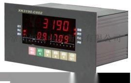 托利多同款称重仪表   称重传感器数显控制仪表厂家现货供应