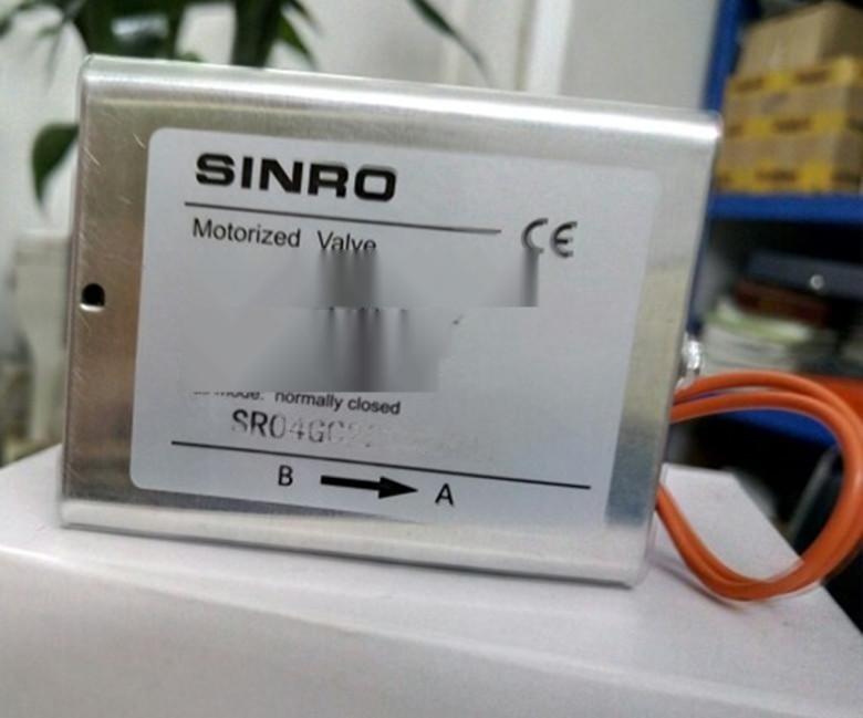 新菱SINRO電動二通閥SR04GC22032A41