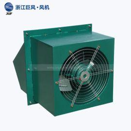 边墙式WEXD-250D4工业隔爆型轴流通风机 质保一年