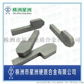 非标定做 硬质合金异型模具 数控刀具 硬质合金毛坯 硬质合金厂家