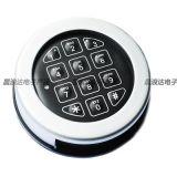 晨浪达 AS 3010 圆形 防盗 电子密码锁 银行 保险箱 ATM柜机锁