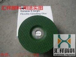 砂轮用铁绿 耐磨地坪用铁绿 涂料用氧化铁绿 金刚砂地坪用绿 地坪用绿