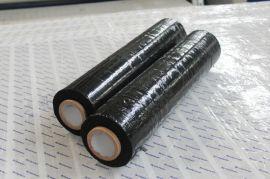 厂家 黑色缠绕膜 托盘打包膜 拉伸膜 PE缠绕膜