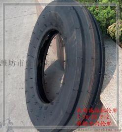 农用拖拉机前轮导向轮胎750-20 7.50-20 F-2 双沟花纹
