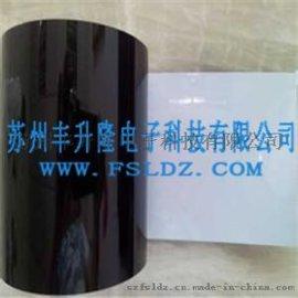 丰升隆保护膜黑白保护膜 PE黑白保护膜