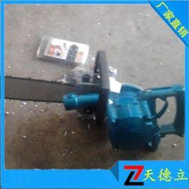 FLJ-400风动链锯  气动链锯