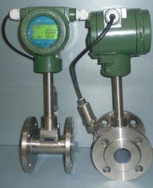 LUGB系列智能涡街流量计 蒸汽流量计 压缩空气流量计 蒸汽传感器气体流量传感器