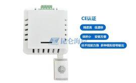 北京昆仑海岸温湿度变送器JWSL-2AT
