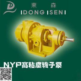 高粘度NYP型高粘度泵可以用作沥青加压输送泵